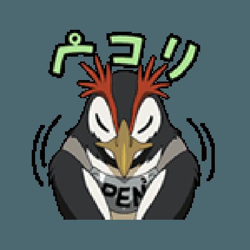 Evangelion Vol4 - Sticker 25