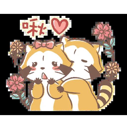 Rascal Love - Sticker 16