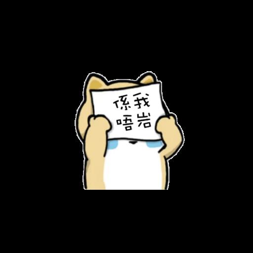 ++++ - Sticker 8