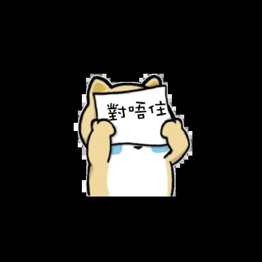 ++++ - Sticker 7