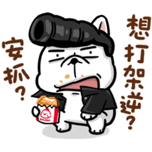 Doca cute dogs - Sticker 8