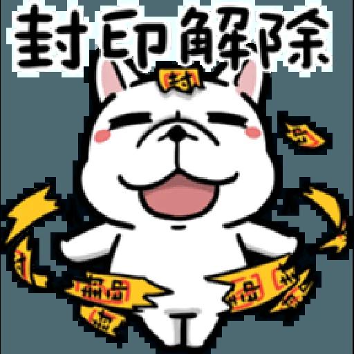 Doca cute dogs - Sticker 14