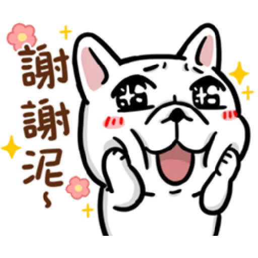 Doca cute dogs - Sticker 20