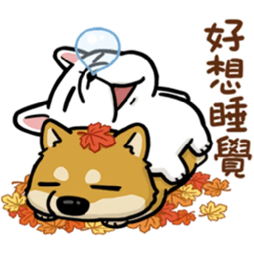 Doca cute dogs - Sticker 2