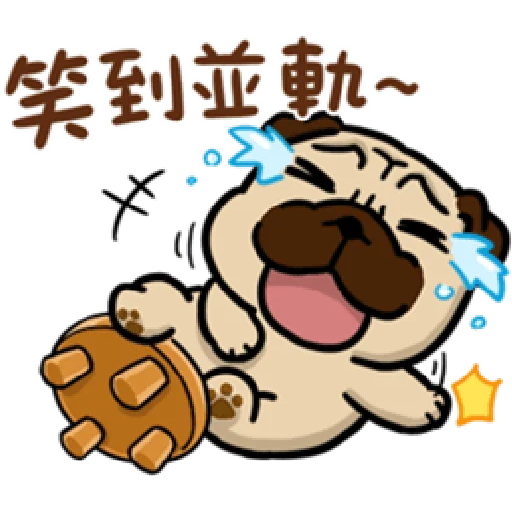 Doca cute dogs - Sticker 15