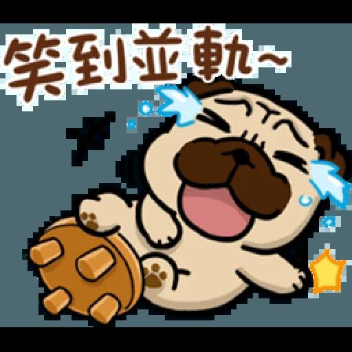 Doca cute dogs - Sticker 15
