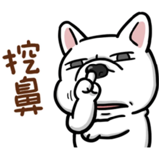 Doca cute dogs - Sticker 10