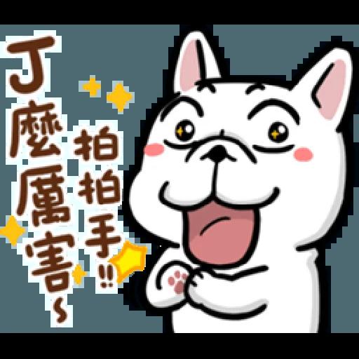 Doca cute dogs - Sticker 16