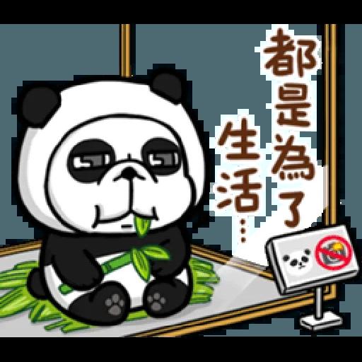Doca cute dogs - Sticker 6