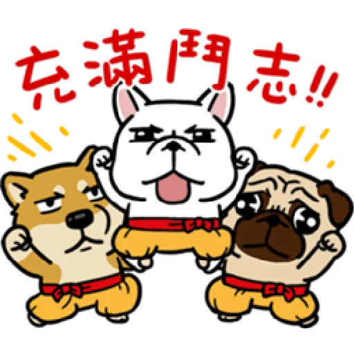 Doca cute dogs - Sticker 5