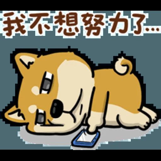 Doca cute dogs - Sticker 9