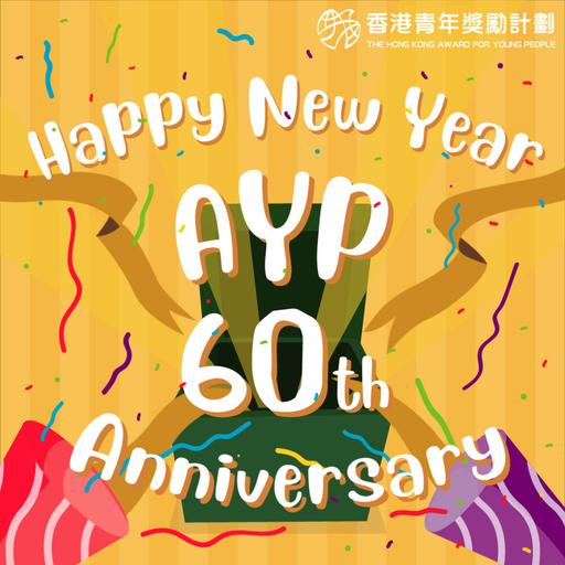 AYP festival sticker - Sticker 3