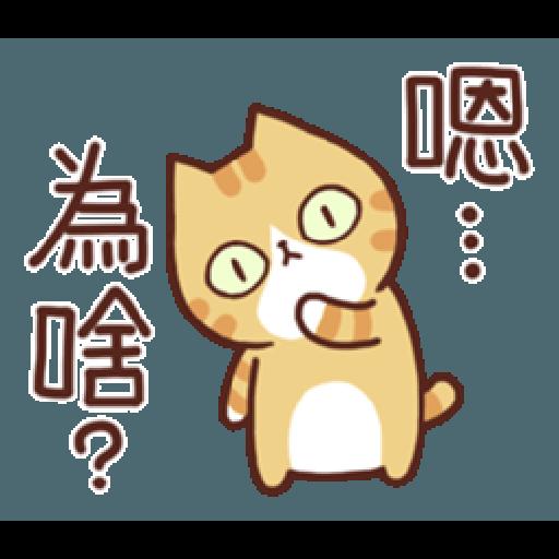 花花肥肥忙忙(日常) - Sticker 12