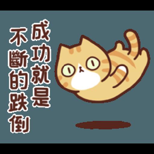 花花肥肥忙忙(日常) - Sticker 19