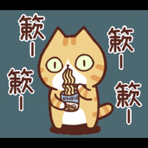 花花肥肥忙忙(日常) - Sticker 6