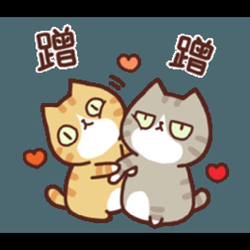 花花肥肥忙忙(日常) - Sticker 15