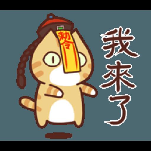 花花肥肥忙忙(日常) - Sticker 11
