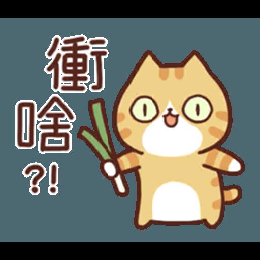 花花肥肥忙忙(日常) - Sticker 9