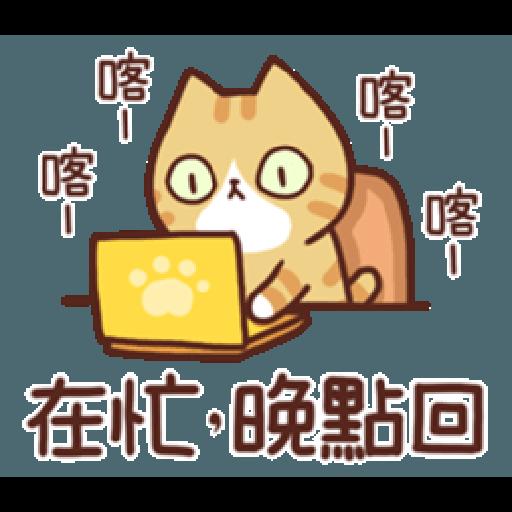 花花肥肥忙忙(日常) - Sticker 27