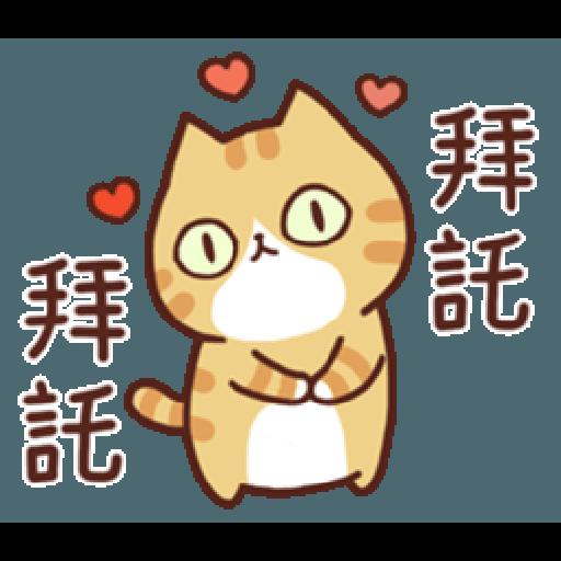 花花肥肥忙忙(日常) - Sticker 1