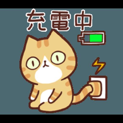 花花肥肥忙忙(日常) - Sticker 24