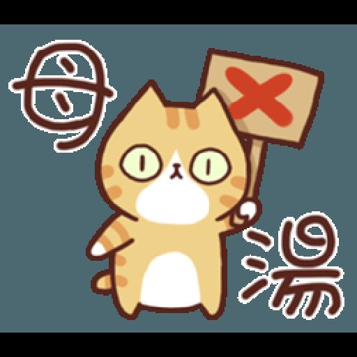花花肥肥忙忙(日常) - Sticker 21