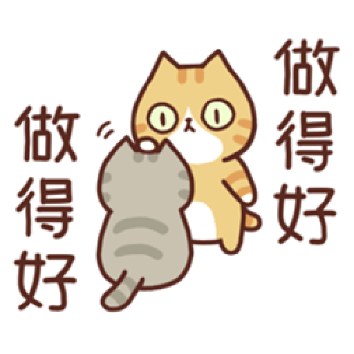 花花肥肥忙忙(日常) - Sticker 10