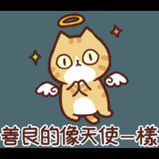 花花肥肥忙忙(日常) - Sticker 5