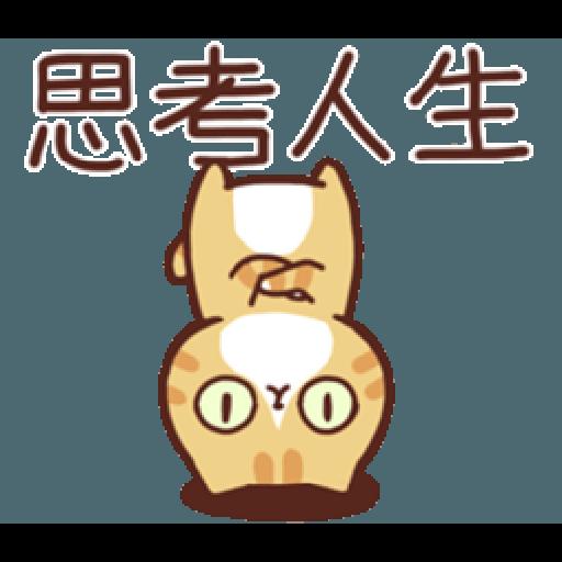 花花肥肥忙忙(日常) - Sticker 4