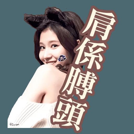 Twice - Sticker 28