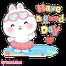 Cute rabbit - Tray Sticker