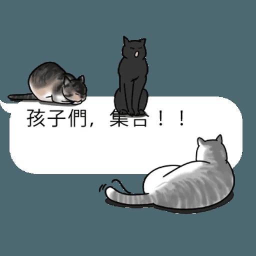 cat words - Sticker 29