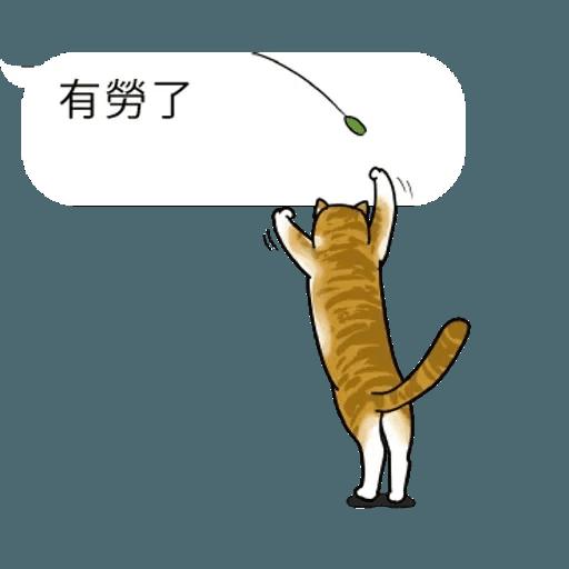 cat words - Sticker 17