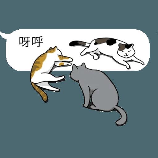 cat words - Sticker 27