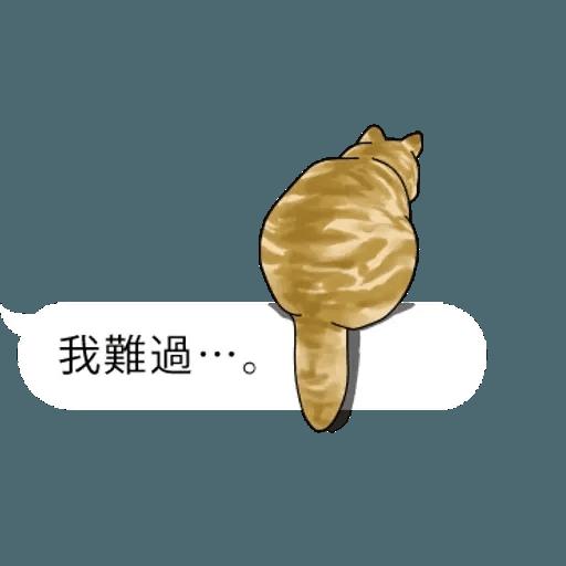 cat words - Sticker 19