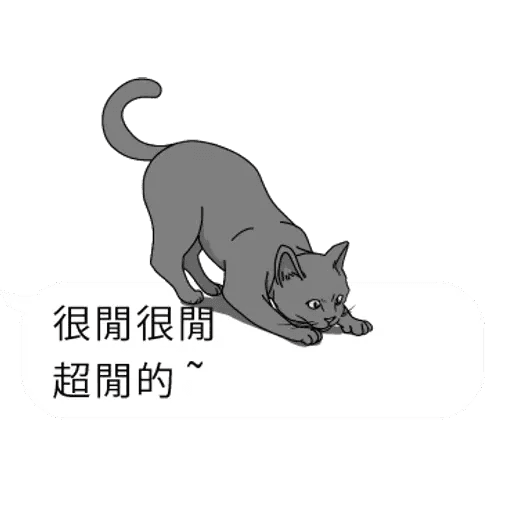 cat words - Tray Sticker