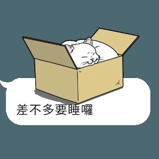 cat words - Sticker 22
