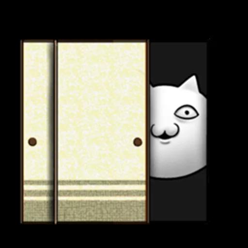 On9兔 - Sticker 22