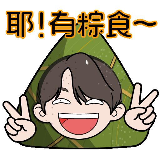 IC_Boy_端午節_dragon-boat- festival - Sticker 9