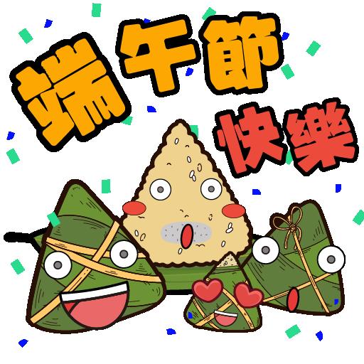 IC_Boy_端午節_dragon-boat- festival - Sticker 10