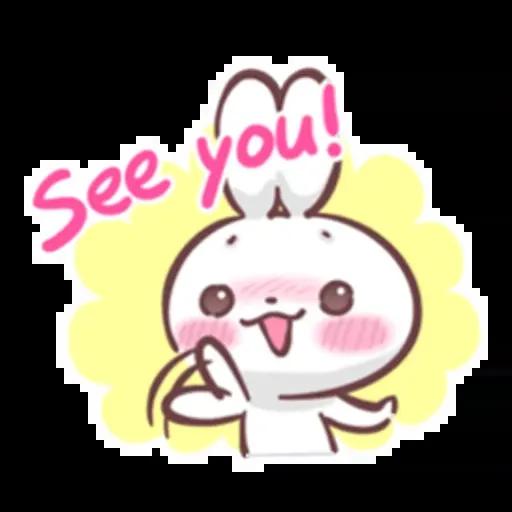 Rabbit Kiun - Sticker 11