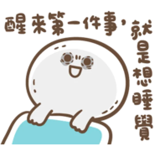 Jaaaaaaa - Sticker 6