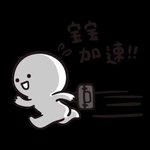 Jaaaaaaa - Sticker 29
