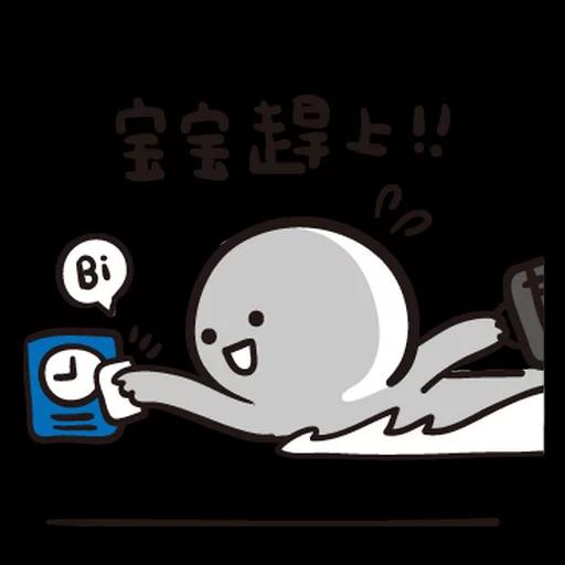 Jaaaaaaa - Sticker 30