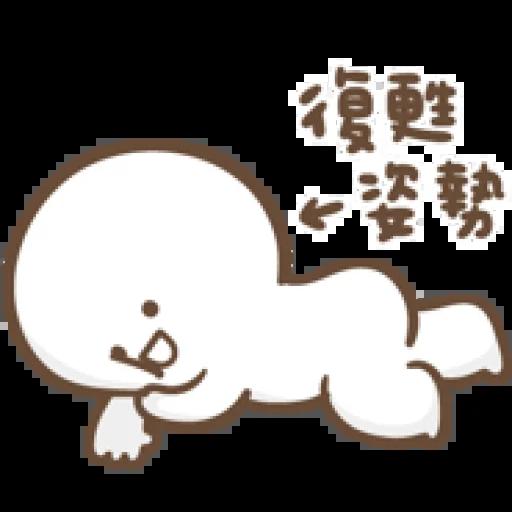 Jaaaaaaa - Sticker 15