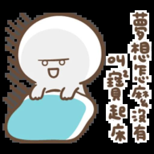 Jaaaaaaa - Sticker 7