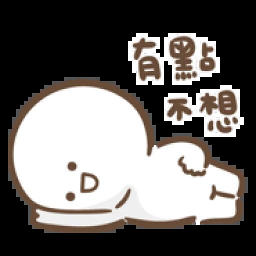 Jaaaaaaa - Sticker 12
