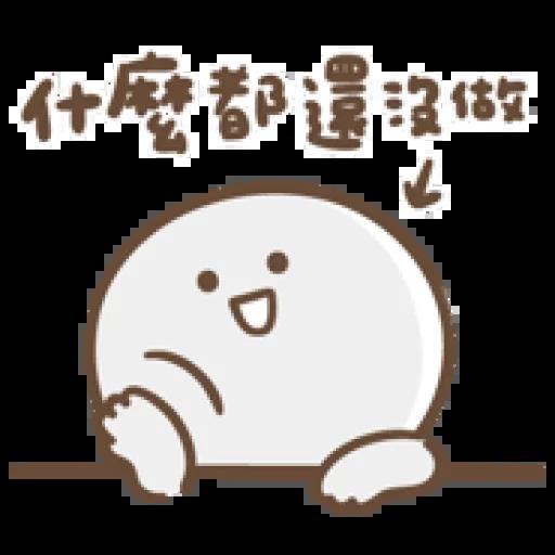 Jaaaaaaa - Sticker 3