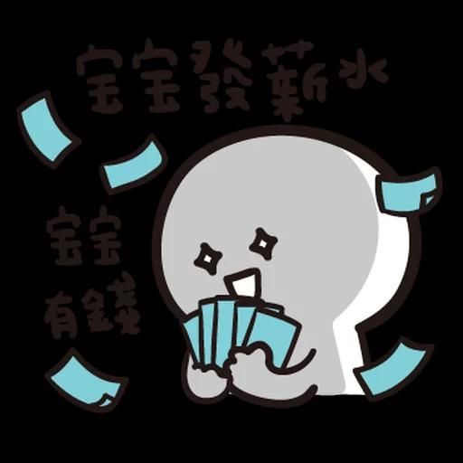 Jaaaaaaa - Sticker 18