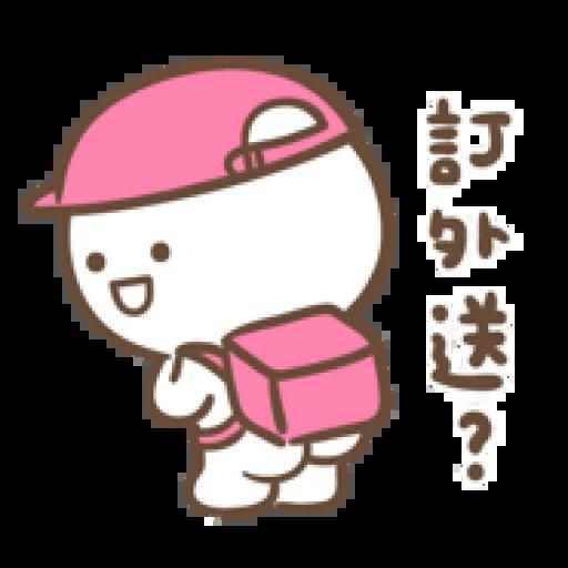Jaaaaaaa - Sticker 4